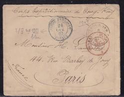 Corps Expéditionnaire Du Tonkin Du 24 Octobre 1883 - Oorlogen