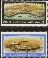 Saudi Arabia 1983 Opening Airport Ryadh 2 Values MNH - Saudi Arabia