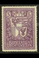 "1933 5fr Violet ""Arms"", Mi 142, Very Fine And Fresh Mint. For More Images, Please Visit Http://www.sandafayre.com/itemde - Liechtenstein"