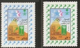 Saudi Arabia 1984 Olympic Qualification Games Football Team  2 Values MNH - Saudi Arabia