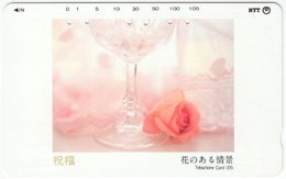 JAPAN F-551 Magnetic NTT [271-220] - Plant, Flower, Rose - Used - Japan