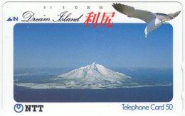 JAPAN F-564 Magnetic NTT [430-148] - Animal, Bird - Used - Japan