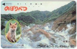JAPAN F-631 Magnetic NTT [110-011] - Animal, Fox - Used - Japan