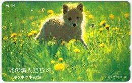 JAPAN F-637 Magnetic NTT [110-011] - Animal, Fox - Used - Japan