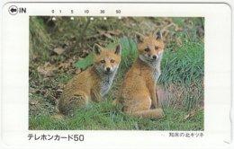 JAPAN F-641 Magnetic NTT [110-011] - Animal, Fox - Used - Japan