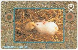 JAPAN F-649 Magnetic NTT [231-180] - Animal, Rabbit - Used - Japan