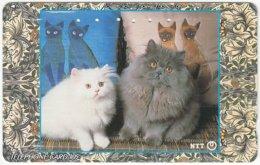 JAPAN F-659 Magnetic NTT [231-176] - Animal, Cat - Used - Japan