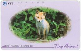 JAPAN F-690 Magnetic NTT [290-198-1988.9.1] - Animal, Fox - Used - Japan