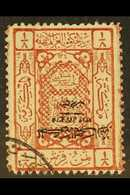 1925 ¼pi On 1/8pi Chestnut, SG Type 17 Overprint INVERTED, SG 148a, Used With Neat Cancel Across Corner. For More Images - Saudi Arabia