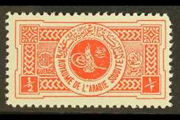 1934 ½g Scarlet, War Charity Tax, SG 48, Very Fine And Fresh Mint. For More Images, Please Visit Http://www.sandafayre.c - Saudi Arabia