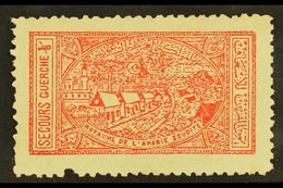 1936 1/8g Scarlet General Hospital, Charity Tax, SG 345, Fresh Mint, Very Fine But Pulled Perf At Foot. Cat £850. For Mo - Saudi Arabia