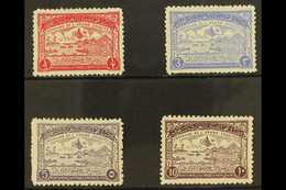 1945 (JAN) Meeting Of King Saud And King Farouk Complete Set, SG 352/355, Never Hinged Mint. (4 Stamps) For More Images, - Saudi Arabia