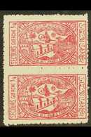 1945-46 1/8g Charity Tax, Perf 11, On Greyish Paper, SG 347a, Superb Never Hinged Mint VERTICAL PAIR. (2 Stamps) For Mor - Saudi Arabia