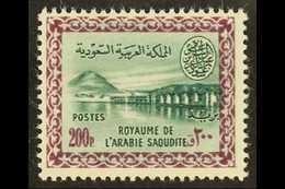 1960-61 200p Bluish-green And Reddish Purple Wadi Hanifa Dam, SG 427, Never Hinged Mint. For More Images, Please Visit H - Saudi Arabia