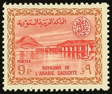 1964-72 9p Vermilion And Yellow-brown Wadi Hanifa Dam Definitive, SG 565, Never Hinged Mint. For More Images, Please Vis - Saudi Arabia