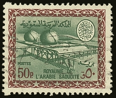 1966-75 50p Green And Lake-brown Gas Oil Plant, SG 685, Very Fine Used. For More Images, Please Visit Http://www.sandafa - Saudi Arabia