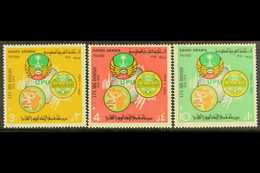 1974 Universal Postal Union (UPU) Complete Set, SG 1073/1075, Never Hinged Mint. (3 Stamps) For More Images, Please Visi - Saudi Arabia