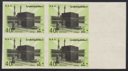 """1976-81 IMPERF BLOCK OF FOUR 40h Black And Pale Yellow-green """"Holy Kaaba, Mecca"""", Imperf, SG 1144a, A Superb Never Hinge - Saudi Arabia"""