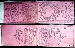 Turkey,Ottoman,PAPER OF CIGARETTES,Two Different Forms #1914 Malatia&Turan,VF.. - Cigarette Holders