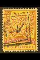 """1888 25pi Carmine & Yellow (Michel 58, SG 116), Fine Used With Nice Boxed Arabic """"Aksehir"""" (Akchehir) Postmark, Fresh &  - Turkey"""