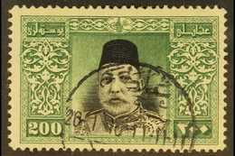 1914 200pi Black & Green Sultan (Michel 245, SG 515), Very Fine Cds Used, Fresh. For More Images, Please Visit Http://ww - Turkey