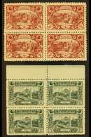 1917 STAMP CURRENCY. 5pa Brown-red & 10pa Green BLOCKS Of 4 Pasted On To Thick Salmon-coloured Or Greenish Paper And Rep - Turkey