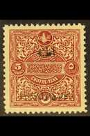 1921 5pa Lake-brown Adana Overprint On Postage Due (Michel 764 I, SG A101), Fine Mint, Fresh. For More Images, Please Vi - Turkey