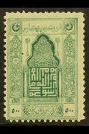 TURKEY IN ASIA (NATIONALIST GOVERNMENT) 1922-23 National Unification Of All Turkey 500pi Green (Mi 778, Scott 89, SG A90 - Turkey