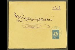"""USED IN IRAQ 1908 Cover Addressed In Arabic To Persia, Bearing 1908 1pi Tied By Bilingual """"KERBELA"""" Cds Cancel IN BLUE,  - Turkey"""