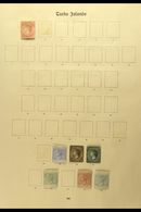 """1867-1935 MINT COLLECTION ON """"NEW IMPERIAL"""" LEAVES All Different, A Few Faults But Mainly Fine Condition. Note 1867 1d D - Turks And Caicos"""