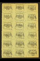 """MATURIN LOCAL ISSUE 1903 1b Black On Grey Ship, Michel 38, Never Hinged Mint BLOCK Of 18 (3x6) With """"Correos Maturin"""" Co - Venezuela"""