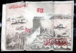 Turkey,Ottoman,PAPER OF CIGARETTES, #1916,Hela,VG.. - Cigarette Holders