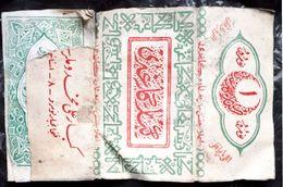 Turkey,Ottoman,PAPER OF CIGARETTES,#1916,Kibar,F.. - Cigarette Holders