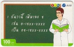THAILAND D-218 Prepaid 1-2-call/AIS - Cartoon - Used - Thailand