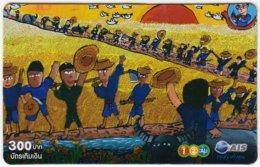 THAILAND D-221 Prepaid 1-2-call/AIS - Painting, Modern Art - Used - Thailand