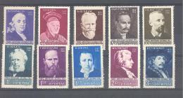 Romania / Rumänien Michel #  1604 - 13  **   Berühmte Männer - 1948-.... Republiken