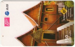 THAILAND D-260 Prepaid 1-2-call/AIS - Culture, Traditional House - Used - Thailand
