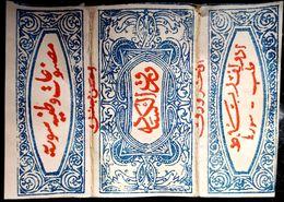 Turkey,Ottoman,PAPER OF CIGARETTES, #1916,Alksse,VF.. - Cigarette Holders