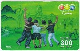 THAILAND D-300 Prepaid 1-2-call/AIS - Painting, People, Children - Used - Thailand