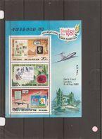 Timbres Sur Timbres - Londres 1980 ( BF 73 XXX -MNH- De Corée Du Nord) - Briefmarken Auf Briefmarken