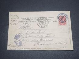 RUSSIE - Carte Postale Pour La France En 1901 , Affranchissement Et Oblitération Plaisants - L 12220 - 1857-1916 Empire