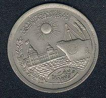 Ägypten, 10 Piastres 1972, Reopening Suez Canal, Error Date - Egypt