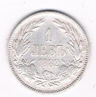 1 LEVA 1882   BULGARIJE /9G/ - Bulgaria