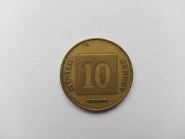 10 Agorot Münze Aus Israel 1988 (sehr Schön) - Israel