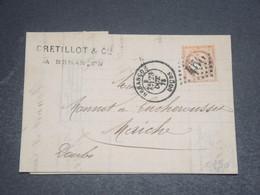 FRANCE - Lettre De Besançon Pour Maîche En 1875 , Affranchissement Cérès - L 12247 - Poststempel (Briefe)