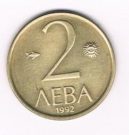 2 LEVA 1992 BULGARIJE /21G/ - Bulgaria
