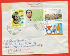Pakistan 2001.Envelope Passed The Mail. Nuclear Power Plant. - Pakistan