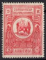 ARMENIE  N* 95 - Armenia