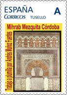 TU SELLO. MIHRAB MEZQUITA DE CORDOBA. TRABAJO A PLUMILLA DE ANDRES MUÑOZ FUENTES. - 1931-Hoy: 2ª República - ... Juan Carlos I