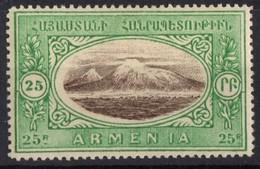 ARMENIE  N* 97 - Armenia